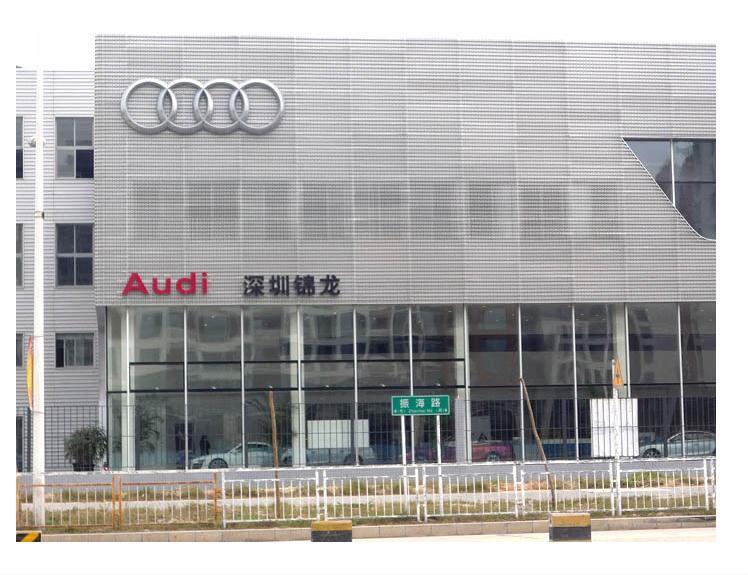 蛇口锦龙奥迪(Shekou Jinlong Audi)