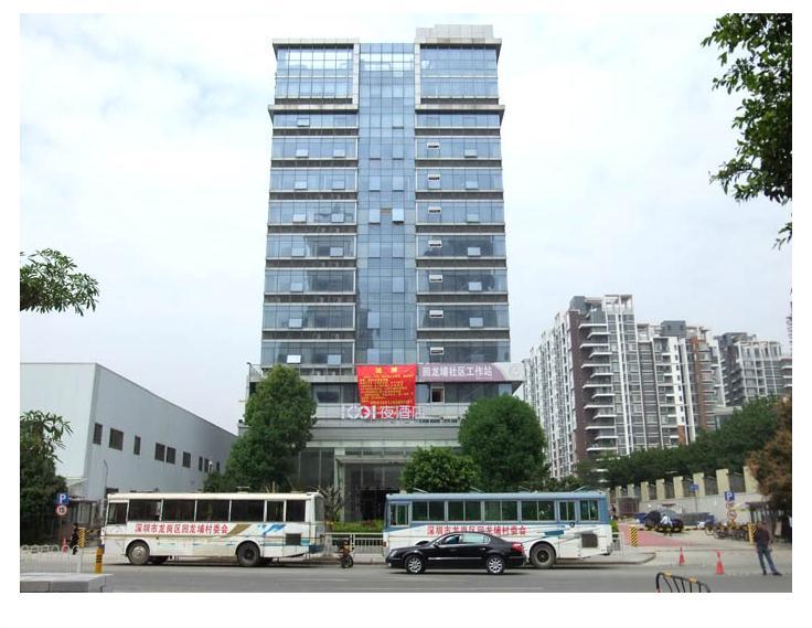 龙岗1001夜酒店( Longgang 1001 night hotel)