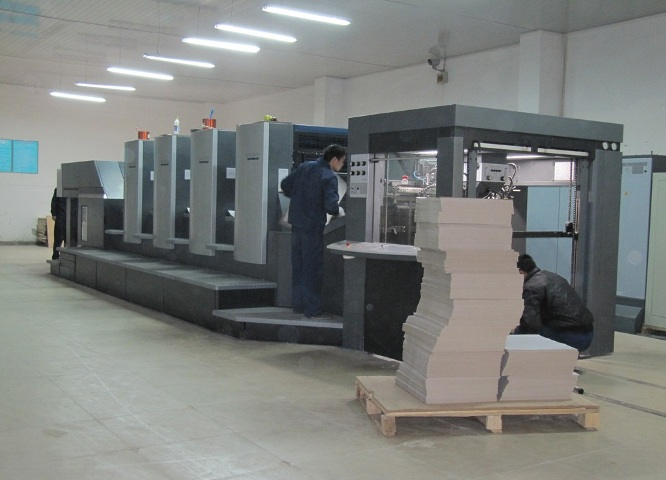 印刷车间(Printing workshop)